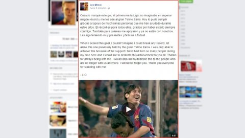 Messi: Cuando marqué mi primer tanto, no imaginaba superar ningún récord